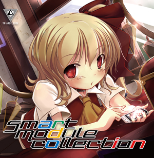 SmartModuleCollection